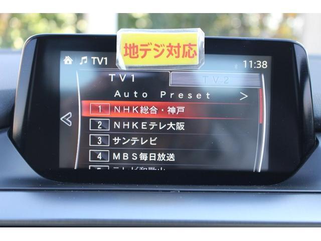 「マツダ」「アテンザセダン」「セダン」「埼玉県」の中古車32