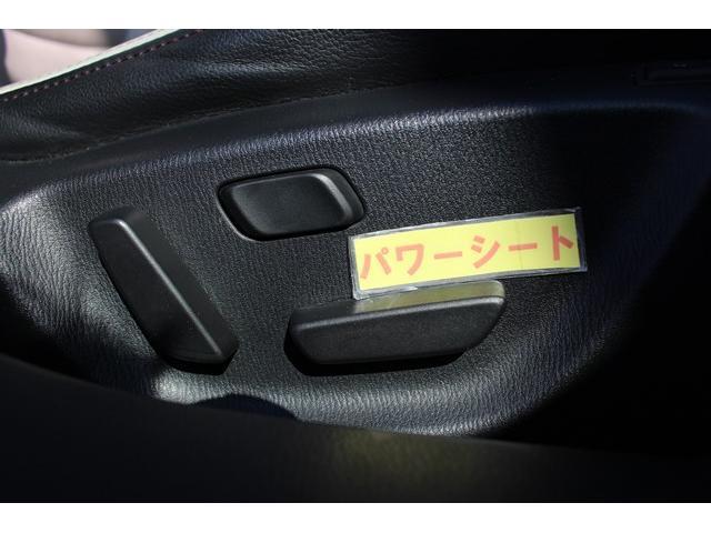「マツダ」「アテンザセダン」「セダン」「埼玉県」の中古車54