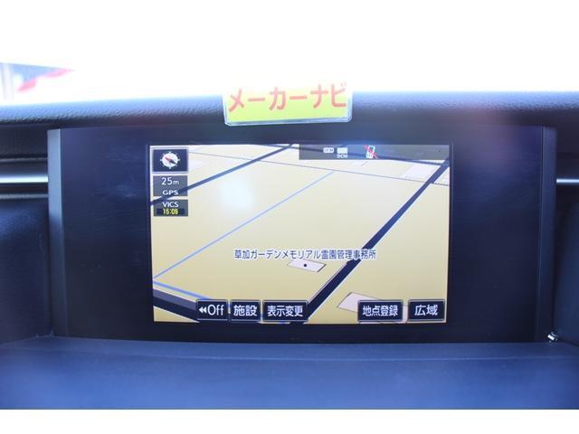 IS300h Fスポーツ 1オーナーメーカーナビBカメラ半革(4枚目)