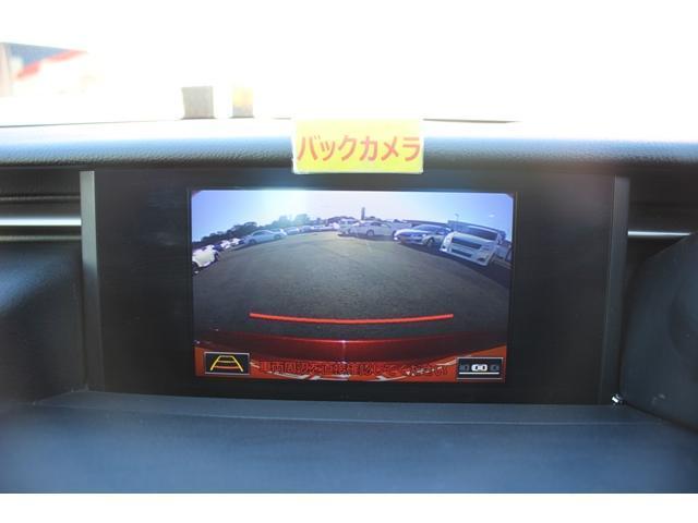 IS300h Fスポーツ 1オーナーメーカーナビBカメラ半革(5枚目)