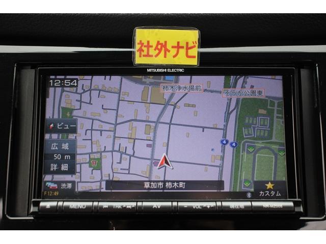 20X 社外ナビBカメラ電動リアゲートETC衝突軽減(3枚目)