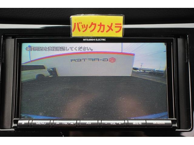 20X 社外ナビBカメラ電動リアゲートETC衝突軽減(4枚目)