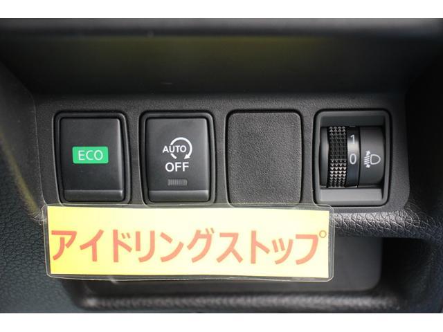 20X 社外ナビBカメラ電動リアゲートETC衝突軽減(6枚目)