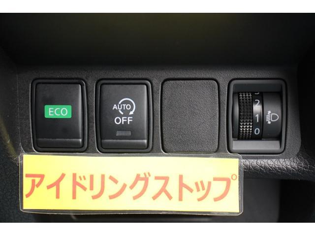 20X 社外ナビBカメラ電動リアゲート衝突軽減アイドリングストップ障害物センサーETC(7枚目)