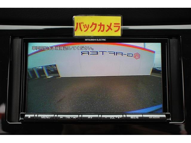20X 社外ナビBカメラ電動バックドア衝突軽減レーンキープETCアイドリングストップBT接続可(4枚目)