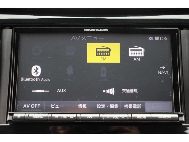 20X 社外ナビBカメラ電動バックドア衝突軽減レーンキープETCアイドリングストップBT接続可(33枚目)