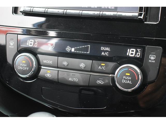 20X 社外ナビBカメラ電動バックドア衝突軽減レーンキープETCアイドリングストップBT接続可(34枚目)