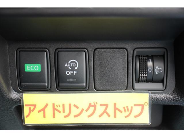 20X 社外ナビBカメラ電動バックドア衝突軽減レーンキープETCアイドリングストップBT接続可(41枚目)