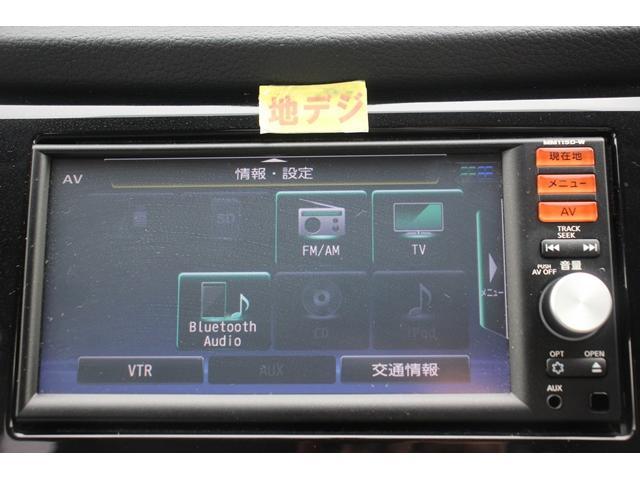 20X 純正ナビ地デジシートヒーターLEDライトETCアイドリングストップ純正17AW(4枚目)
