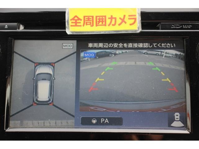 20X エマージェンシーブレーキパッケージ 純正ナビ地デジアラウンドビューモニターシートヒーターLEDライト衝突軽減アイドリングストップクルーズコントロール(5枚目)