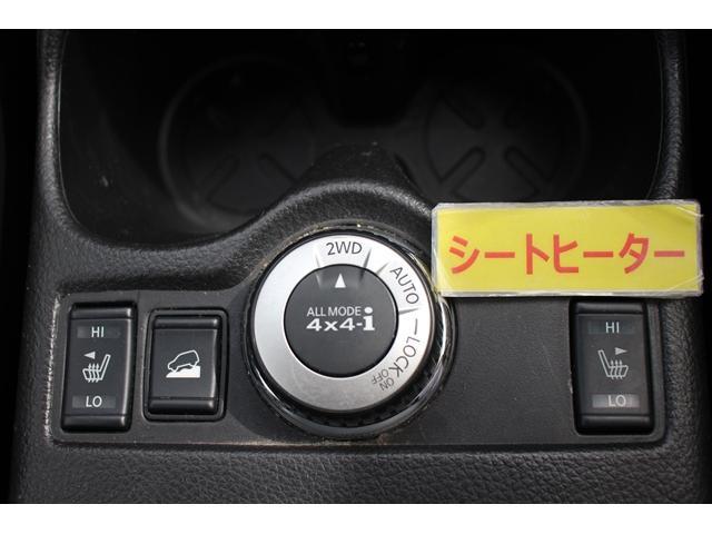 20X エマージェンシーブレーキパッケージ 純正ナビ地デジアラウンドビューモニターシートヒーターLEDライト衝突軽減アイドリングストップクルーズコントロール(6枚目)