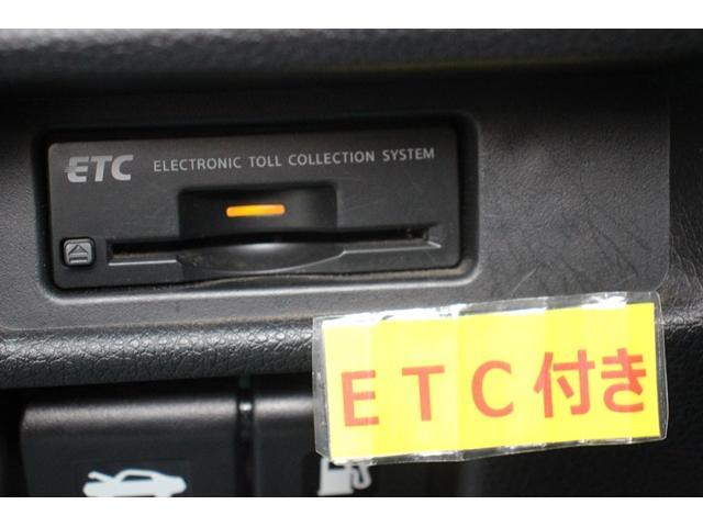20X エマージェンシーブレーキパッケージ 純正ナビ地デジアラウンドビューモニターシートヒーターLEDライト衝突軽減アイドリングストップクルーズコントロール(7枚目)