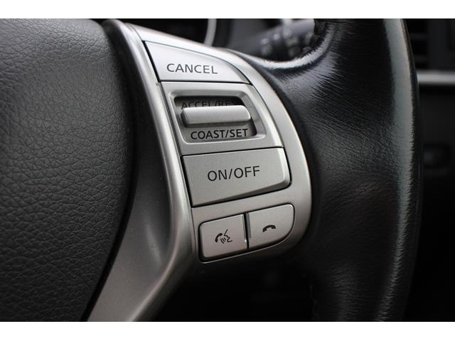 20X エマージェンシーブレーキパッケージ 純正ナビ地デジアラウンドビューモニターシートヒーターLEDライト衝突軽減アイドリングストップクルーズコントロール(31枚目)