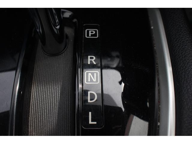 20X エマージェンシーブレーキパッケージ 純正ナビ地デジアラウンドビューモニターシートヒーターLEDライト衝突軽減アイドリングストップクルーズコントロール(37枚目)