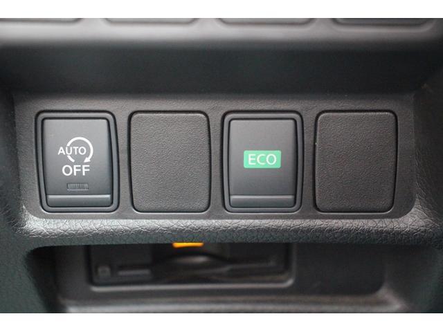 20X エマージェンシーブレーキパッケージ 純正ナビ地デジアラウンドビューモニターシートヒーターLEDライト衝突軽減アイドリングストップクルーズコントロール(40枚目)
