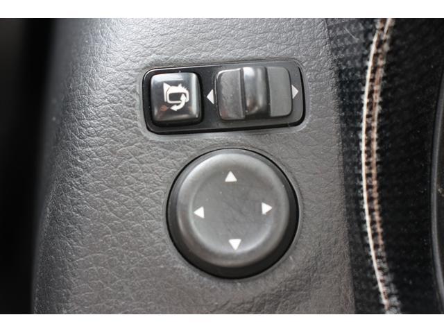 20X エマージェンシーブレーキパッケージ 純正ナビ地デジアラウンドビューモニターシートヒーターLEDライト衝突軽減アイドリングストップクルーズコントロール(42枚目)