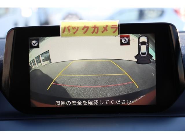 XD プロアクティブ 6MTメーカーナビ地デジBカメラBOSEスピーカー衝突軽減レーンキープETC(4枚目)