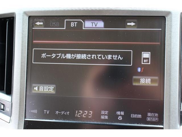 ベースグレード 純正ナビ地デジBカメラ衝突軽減TMW20インチAWパワーシートETCクルコン(4枚目)