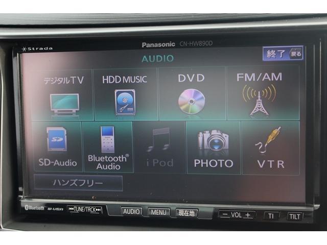 2.5GT tS 600台限定6MT社外ナビ地デジETCハーフレザークルコンパワーシート(31枚目)