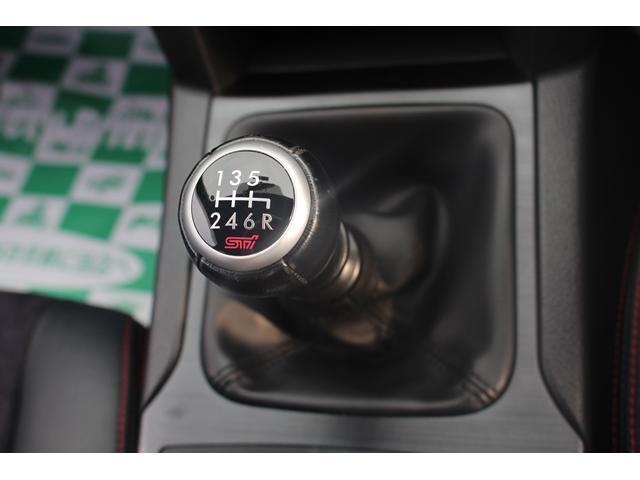 2.5GT tS 600台限定6MT社外ナビ地デジETCハーフレザークルコンパワーシート(33枚目)