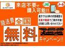 20X 社外ナビBカメラ電動リアゲートETC衝突軽減(2枚目)