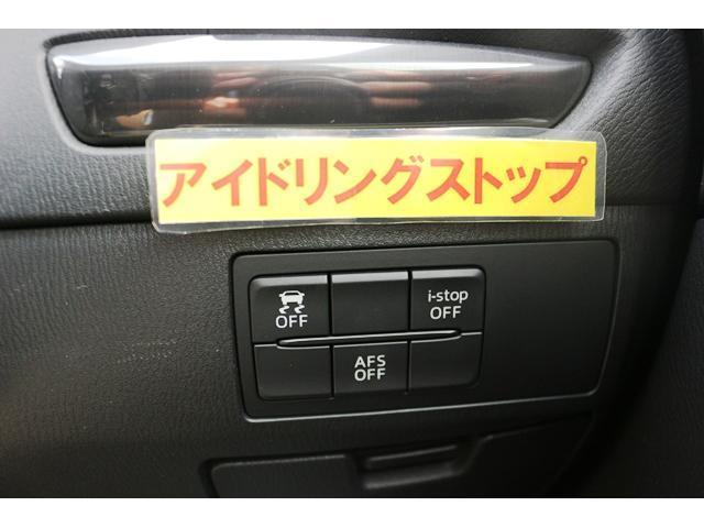 「マツダ」「アテンザセダン」「セダン」「千葉県」の中古車43