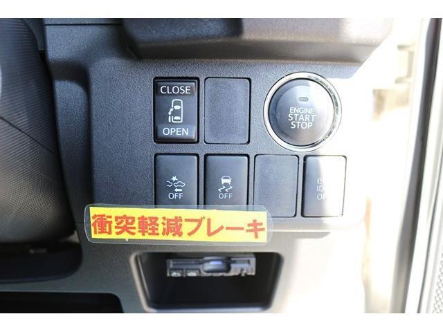 X SA 社外ナビ/地デジ/Bカメラ/電動スライド/衝突軽減(17枚目)