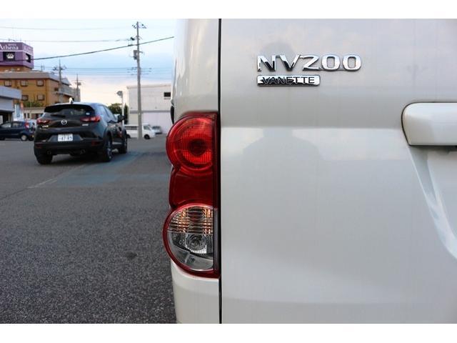 「日産」「NV200バネットバン」「ミニバン・ワンボックス」「千葉県」の中古車10