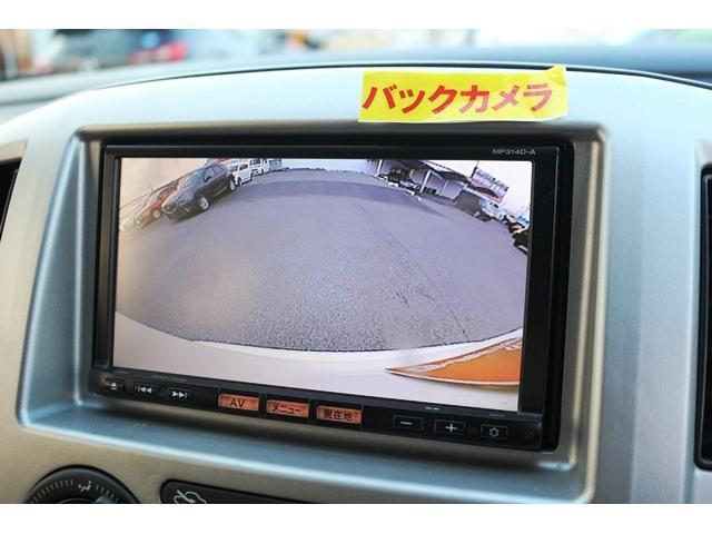 「日産」「NV200バネットバン」「ミニバン・ワンボックス」「千葉県」の中古車17