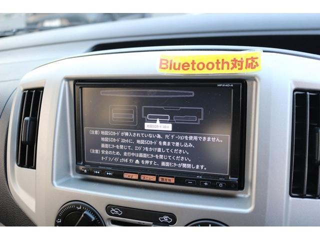 「日産」「NV200バネットバン」「ミニバン・ワンボックス」「千葉県」の中古車18
