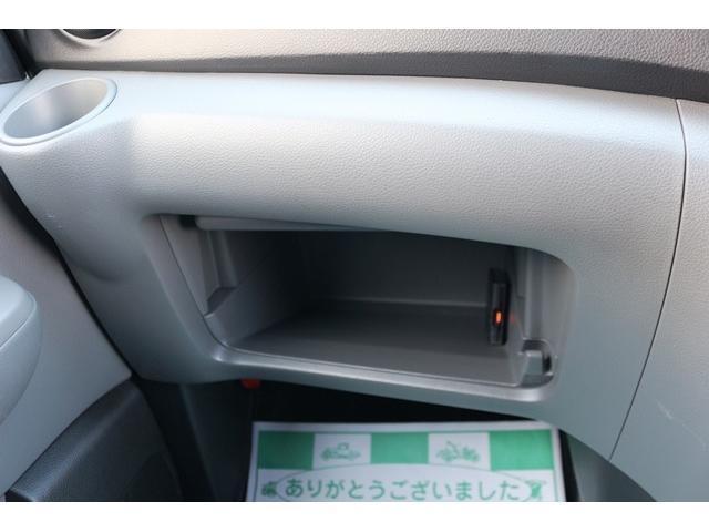 「日産」「NV200バネットバン」「ミニバン・ワンボックス」「千葉県」の中古車49
