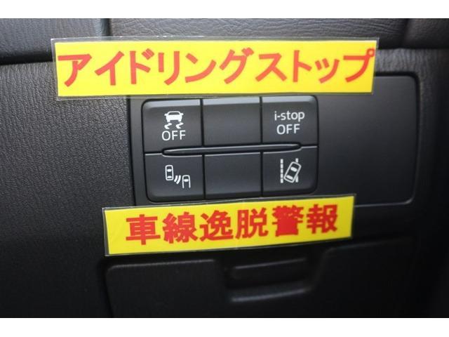 XD プロアクティブ 純正ナビ/地デジ/Bカメラ/衝突軽減/レーダークルーズ/ETC/LEDライト/Pスタート/(21枚目)