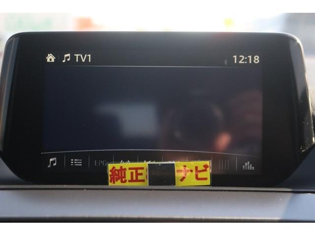 XD プロアクティブ 純正ナビ/地デジ/Bカメラ/衝突軽減/レーダークルーズ/ETC/LEDライト/Pスタート/(23枚目)