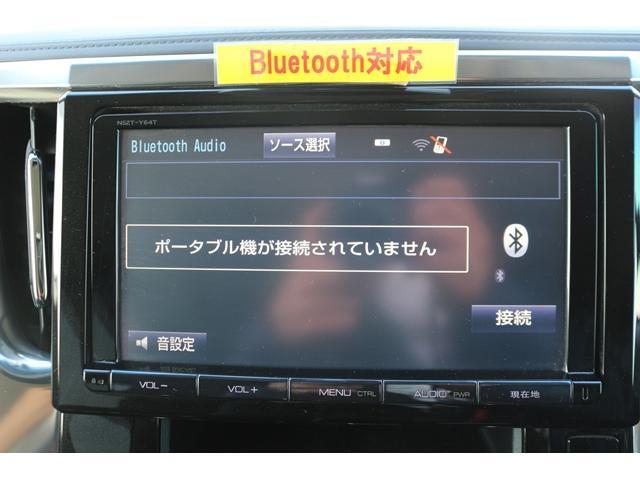 2.5Z 純正ナビ/バックカメラ/後席モニター/地デジ/電動スライド/ETC/LEDライト/スマートキー/(41枚目)