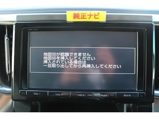 2.5Z 純正ナビ/バックカメラ/後席モニター/地デジ/電動スライド/ETC/LEDライト/スマートキー/(47枚目)