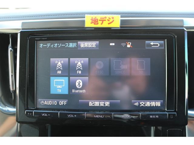 2.5Z 純正ナビ/バックカメラ/後席モニター/地デジ/電動スライド/ETC/LEDライト/スマートキー/(48枚目)