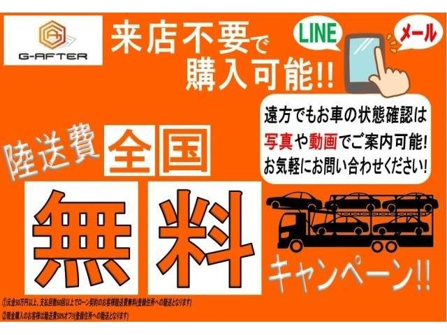 ロングDX 純正ナビ/バックカメラ/衝突軽減/両側スライド/ETC/キーレス/BT接続/(3枚目)