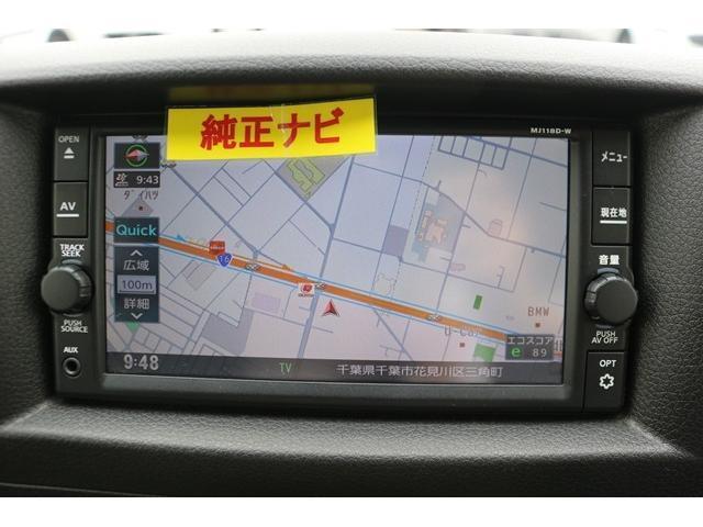 ロングDX 純正ナビ/バックカメラ/衝突軽減/両側スライド/ETC/キーレス/BT接続/(41枚目)
