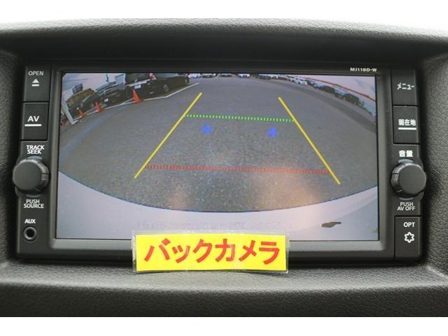 ロングDX 純正ナビ/バックカメラ/衝突軽減/両側スライド/ETC/キーレス/BT接続/(43枚目)