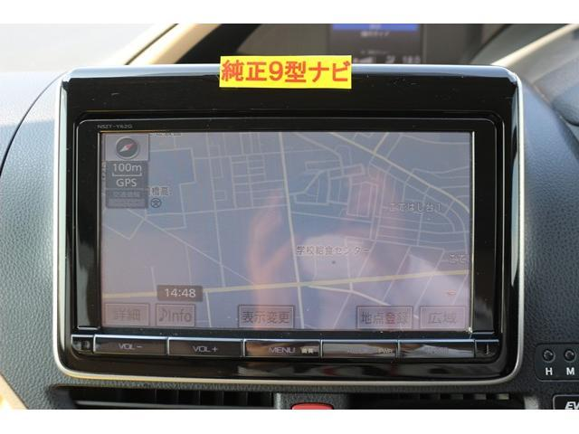 ハイブリッドG 1オーナー/7人/純正9型ナビ/後席モニター/地デジ/バックカメラ/両側電動/LEDヘッドライト/シートヒーター/クルコン/ETC/プッシュスタート/(38枚目)