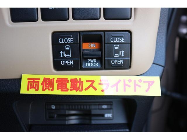 ハイブリッドG 1オーナー/7人/純正9型ナビ/後席モニター/地デジ/バックカメラ/両側電動/LEDヘッドライト/シートヒーター/クルコン/ETC/プッシュスタート/(43枚目)