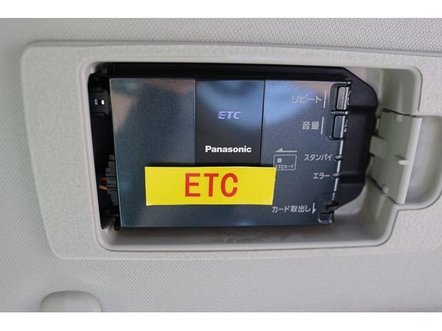 20S 1オーナー/純正ナビ/地デジ/バックカメラ/衝突軽減/レーダークルーズ/HIDヘッドライト/ETC/(56枚目)