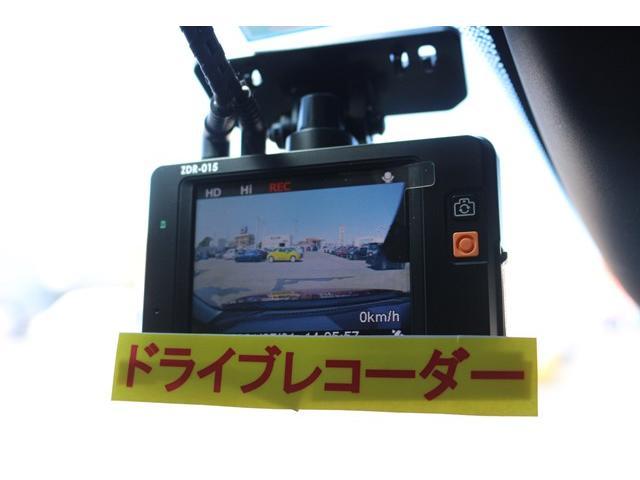 20S 1オーナー/純正ナビ/地デジ/バックカメラ/衝突軽減/レーダークルーズ/HIDヘッドライト/ETC/(59枚目)