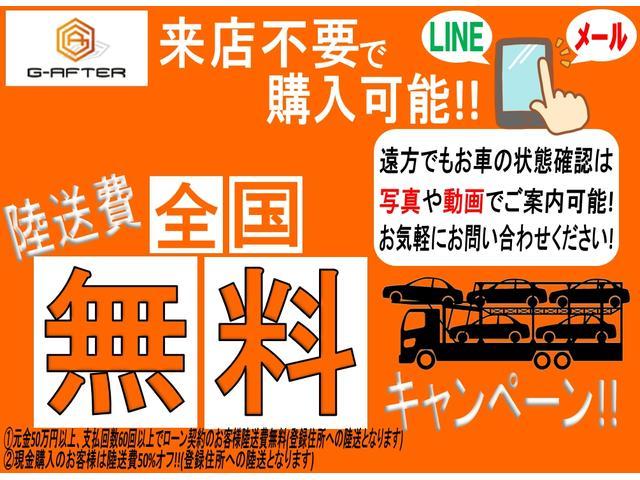 2.0RスペックB 5MT/純正ナビ/HID/キーレス/純正17AW/ドアバイザー/(3枚目)