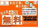 ハイブリッドG 1オーナー/7人/純正9型ナビ/後席モニター/地デジ/バックカメラ/両側電動/LEDヘッドライト/シートヒーター/クルコン/ETC/プッシュスタート/(3枚目)