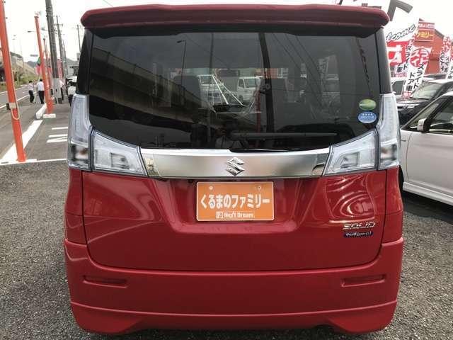 ハイブリッドSZ シートヒータ 両側電動スライドドア ABS(5枚目)