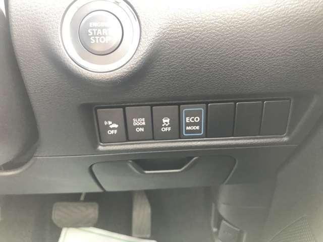 ハイブリッドSZ シートヒータ 両側電動スライドドア ABS(14枚目)
