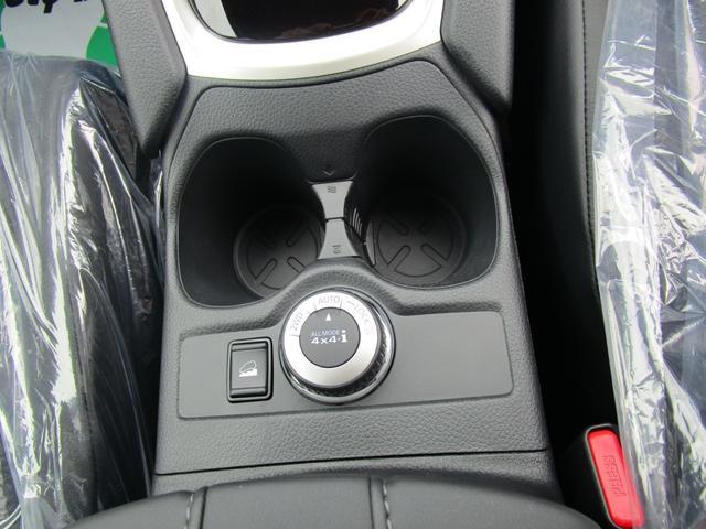20Xi 登録済未使用車 4WD 全方位カメラ 寒冷地仕様(10枚目)