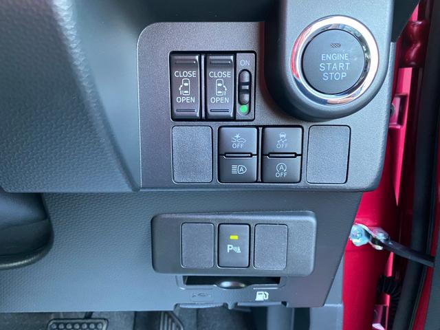カスタムG 登録済み未使用車 両側電動スライドドア 禁煙車(14枚目)