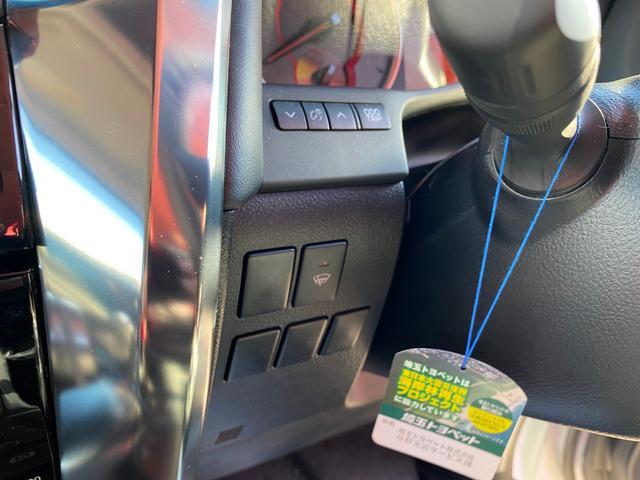 2.5S Cパッケージ 禁煙車 シートヒーター クルコン(15枚目)